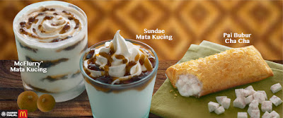 Mcdonald S Around The World Bubur Cha Cha Pie Amp Mata
