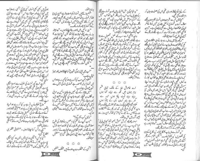 Download Download Free Accounting Books In Urdu Pdf free