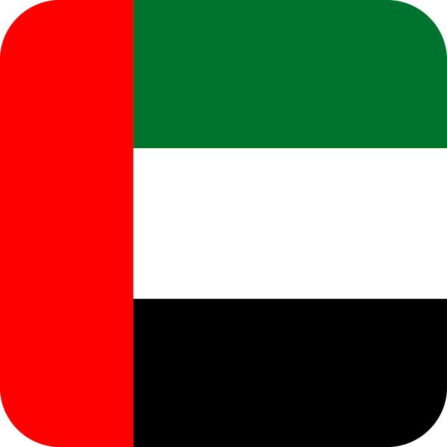 download united arab emirates flag svg eps png psd ai vector color free #logo #flag #svg #eps #psd #ai #vector #color #arab #art #vectors #country #icon #logos #icons #flags #photoshop #illustrator #symbol #design #web #shapes #button #frames #buttons #apps #app #science #network