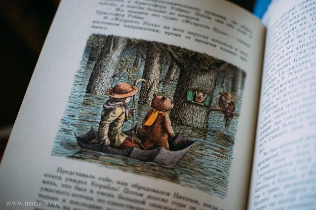 Как я с сыном в лесу писяла фото 65-417