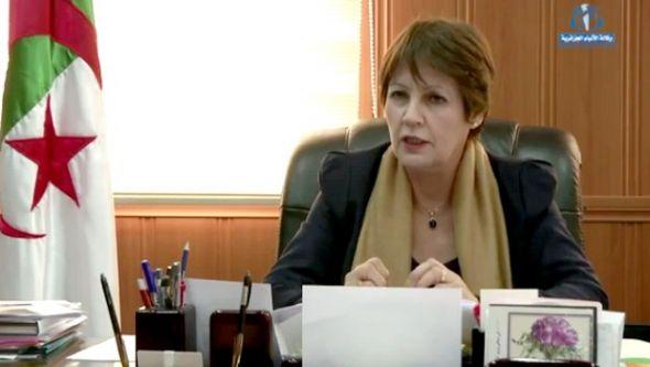 وزيرة التربية : التكوين أساسي وحيوي بالنسبة للمنظومة التربوية