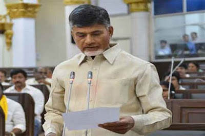 Andhra Pradesh Assembly Passes Kapu Reservation Bill