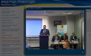 Денис Бугай 9 жовтня 2017 взяв участь у Чернігівському регіональному судовому форумі