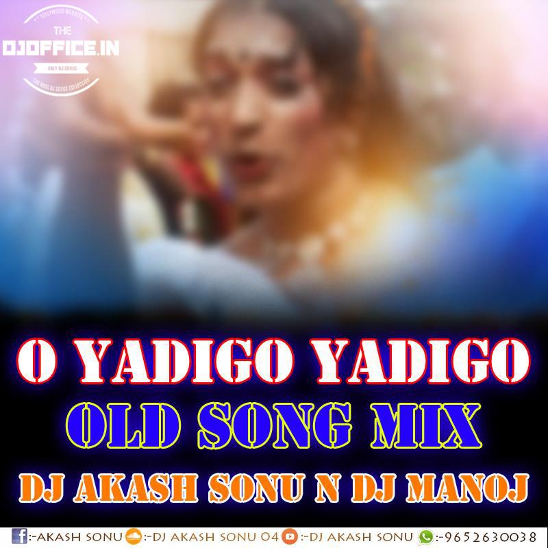 Dj Manoj Song Gujarati Aafwa All Song 2018: DJOFFICE.IN Dj Songs Download