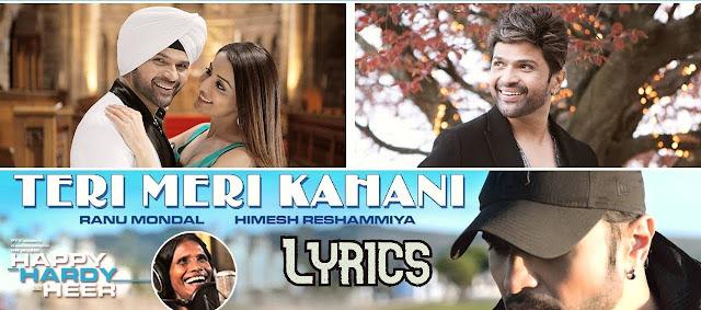 teri-meri-kahani-lyrics-video-song-himesh-ranu-mondal