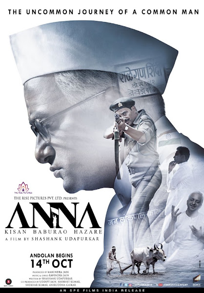 Poster of Anna 2016 480p Hindi pDVDRip Full Movie Download
