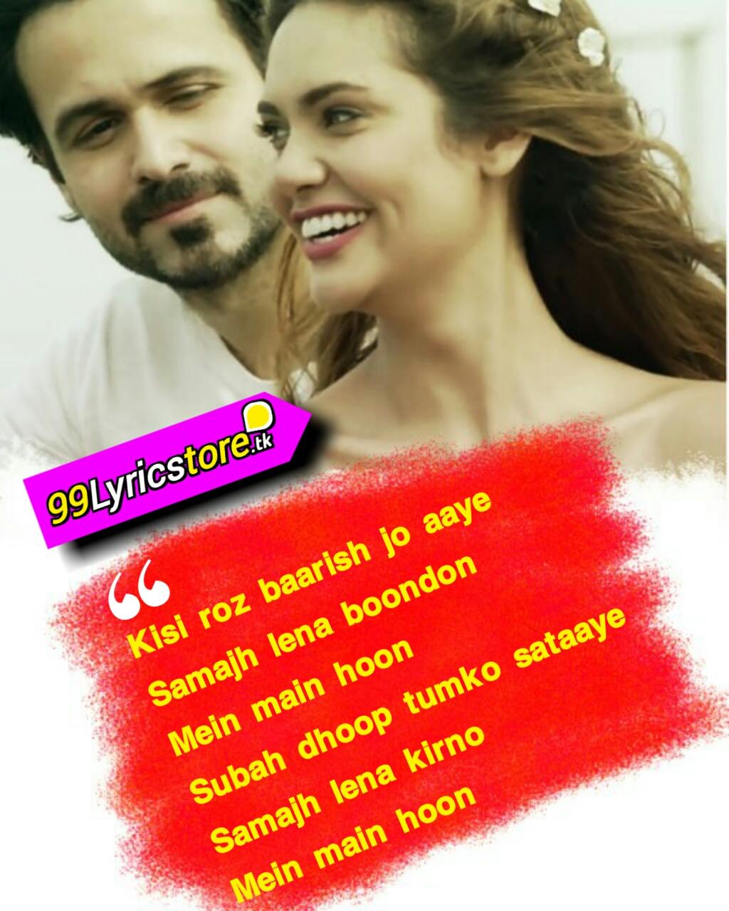 Bas itna hai tumse kehna Lyrics, Top Armaan Malik Song Lyrics, Hit Song Lyrics Of Armaan Malik, Hindi Song Lyrics, Emraan Hashmi Song Lyrics