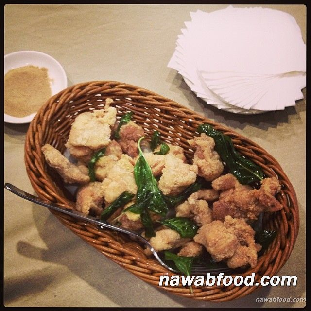 Food Recipe of Pepper Salt Chicken