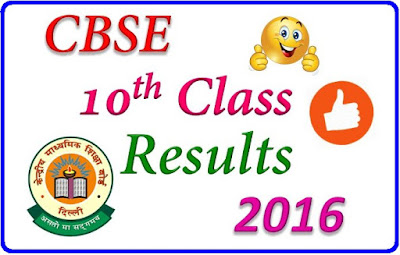CBSE 10th Result 2016 on Cbse.nic.in   Offical Website