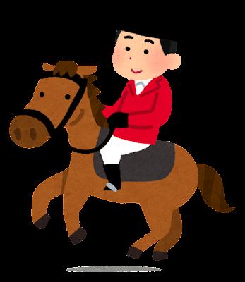 乗馬のイラスト(男性)