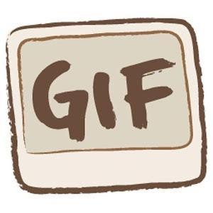 aplikasi gif maker