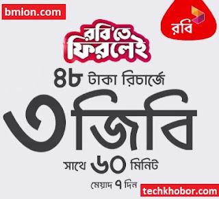 Robi-Bondho-SIM-offer-3GB-60Min-48Tk-Internet-Offer