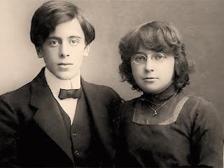 Марина Цветаева  и  Сергей Эфрон. Москва, 1911г.