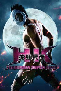 Download Hentai Kamen : Forbidden Super Hero (2013) Bluray Subtitle Indonesia