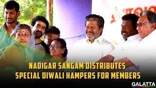 Nadigar Sangam distributes special Diwali hampers for members