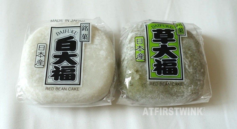 Japan daifuku shiro kusa mugwort aeon supermarket whampoa
