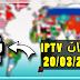 سيرفرات IPTV مسربة تصل مدتها حتى الى عام كامل مجانا - 20/03/2018