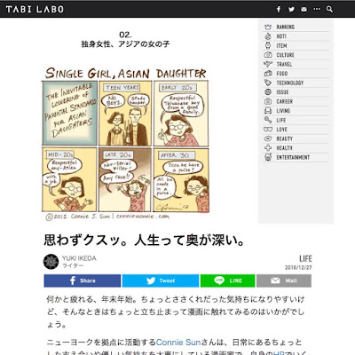 http://tabi-labo.com/279638/connie-wonnie