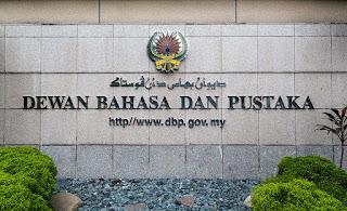 Temuduga Terbuka di Dewan Bahasa dan Pustaka (DBP) http://mehkerja.blogspot.my/