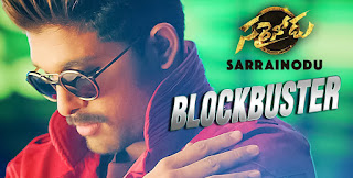 block buster lyrics allu arjun