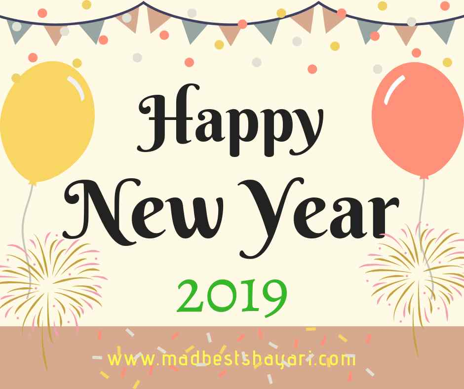 Happy New Year Wishes For Friends and Family, happy new year wishes