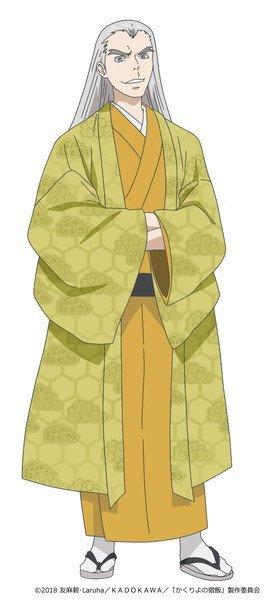 Tomokazu Sugita como Tannosuke