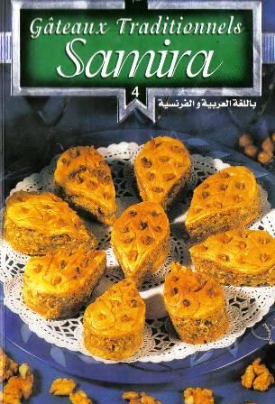 تحميل جميع كتب سميرة للطبخ  Gateaux+Traditionnels+Samira+4