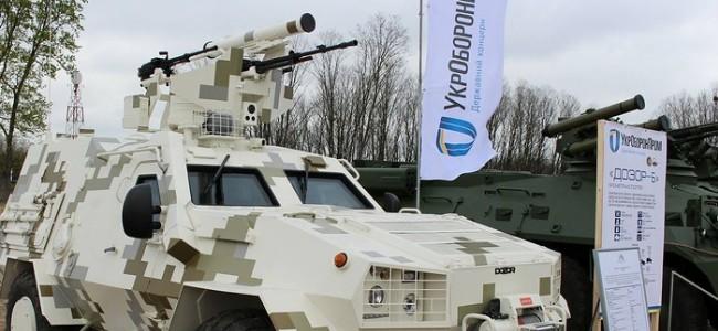 Бойовий модуль Блік-2М