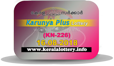 "KeralaLottery.info, ""kerala lottery result 16 8 2018 karunya plus kn 226"", karunya plus today result : 16-8-2018 karunya plus lottery kn-226, kerala lottery result 16-08-2018, karunya plus lottery results, kerala lottery result today karunya plus, karunya plus lottery result, kerala lottery result karunya plus today, kerala lottery karunya plus today result, karunya plus kerala lottery result, karunya plus lottery kn.226 results 16-8-2018, karunya plus lottery kn 226, live karunya plus lottery kn-226, karunya plus lottery, kerala lottery today result karunya plus, karunya plus lottery (kn-226) 16/08/2018, today karunya plus lottery result, karunya plus lottery today result, karunya plus lottery results today, today kerala lottery result karunya plus, kerala lottery results today karunya plus 16 8 18, karunya plus lottery today, today lottery result karunya plus 16-8-18, karunya plus lottery result today 16.8.2018, kerala lottery result live, kerala lottery bumper result, kerala lottery result yesterday, kerala lottery result today, kerala online lottery results, kerala lottery draw, kerala lottery results, kerala state lottery today, kerala lottare, kerala lottery result, lottery today, kerala lottery today draw result, kerala lottery online purchase, kerala lottery, kl result,  yesterday lottery results, lotteries results, keralalotteries, kerala lottery, keralalotteryresult, kerala lottery result, kerala lottery result live, kerala lottery today, kerala lottery result today, kerala lottery results today, today kerala lottery result, kerala lottery ticket pictures, kerala samsthana bhagyakuri"