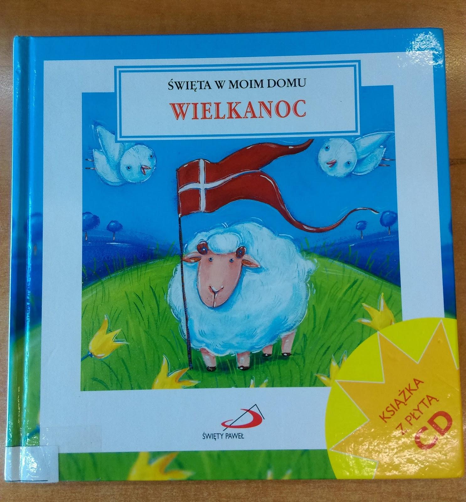 Miejska Biblioteka Publiczna W Gliwicach 032218