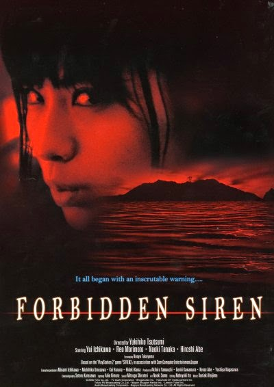 Keiichiro Toyama Appreciation Thread Silent Hill Siren