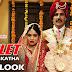 Toilet: Ek Prem Katha - All Songs Lyrics and video | Akshay Kumar