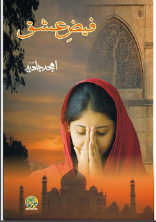 faiz-e-ishq novel pdf,Free Download Faiz-e-Ishq By Amjad Javed,Urdu Novel Faiz-e-Ishq
