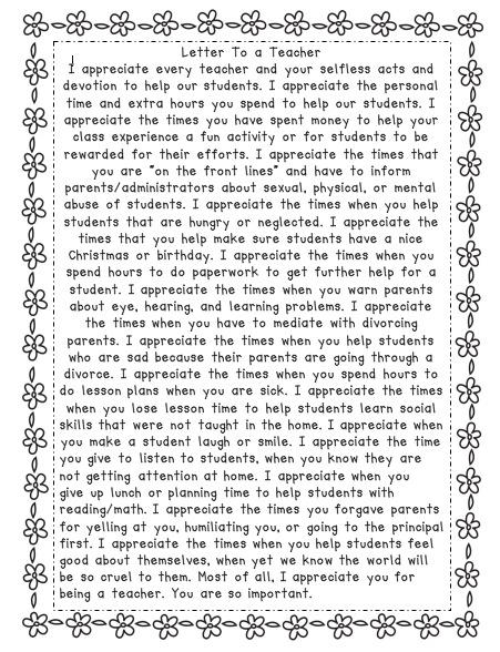 Insurance Love Letter