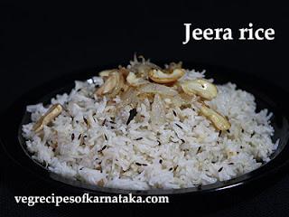 Jeera rice recipe in Kannada