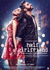 Phir Bhi Tumko Chahunga Half Girlfriend Mp3 Song Download