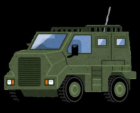 装甲車のイラスト