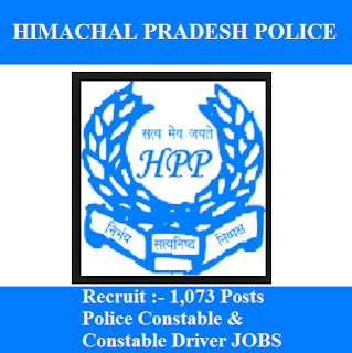 Himachal Pradesh Police, HP Police, Police, Police Recruitment, HP Police Answer Key, Answer Key, hp police logo