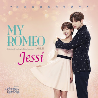 Jessi (제시) – My Romeo