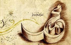 Bukti Nabi Muhammd SAW Lahir Pada Bulan Rabiul Awal Tahun Gajah