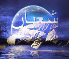Tata-Cara-Doa-Bacaan-Niat-Sholat-Sunnah-Shalat-Malam-Nisfu-Syaban-lengkap