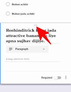 Google form kya hai or website ke liye form kaise banaye 8