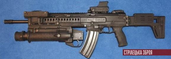 Про нову модульну штурмову гвинтівку Форт-250