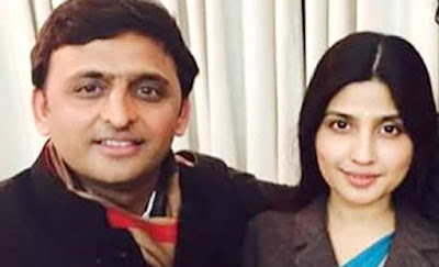 ahkilesh and dimple yadav love story