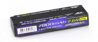 Arrowmax 7800mAh 2S LiHV
