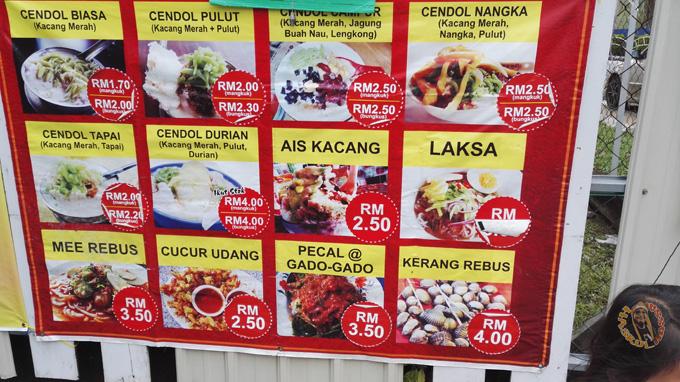 Cendol Kacang Merah dan Cendol Pulut. Dan antara yang rare ialah Cendol Nangka, Cendol Tapai dan Cendol Durian