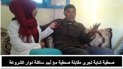 تلاميذ الثانوية التأهيلية 11 يناير بمديرية سيدي بنور يتألقون في التحقيق الصحفي