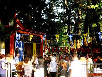 www.pozarnews.gr: Η Εορτή της Αγίας Παρασκευής στην Δωροθέα