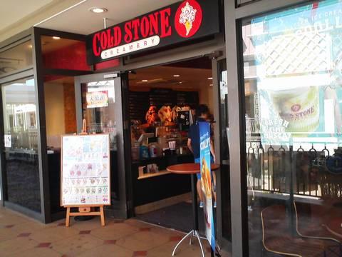 外観2 コールド・ストーン・クリーマリー三井アウトレットパークジャズドリーム長島店