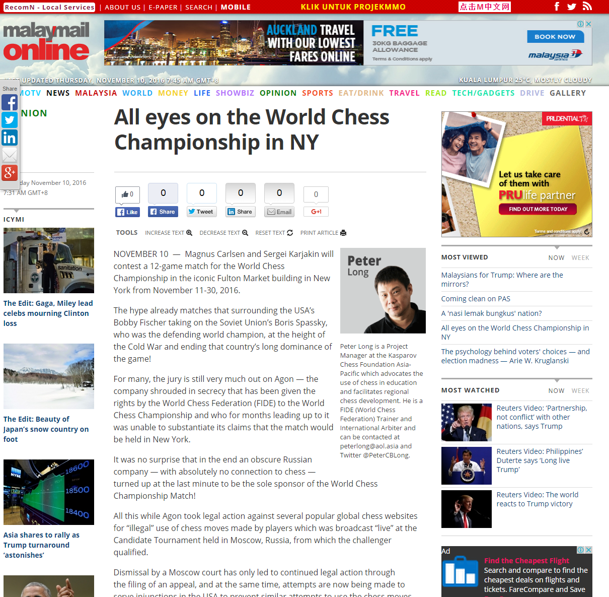 Peter Long on Chess: Malay Mail Online: All Eyes On The